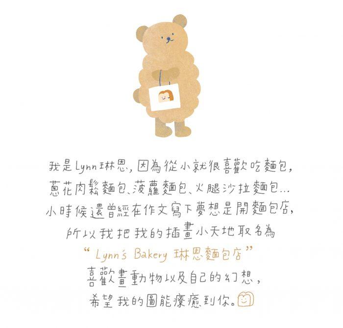 自我介紹2